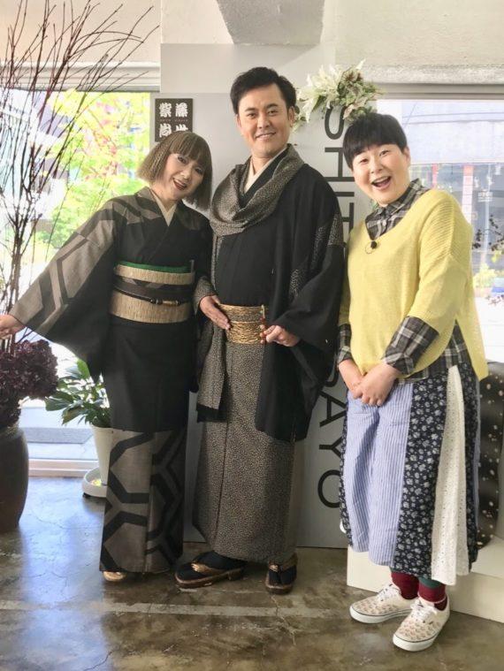 テレビ取材 【テッペン!『友だち+プラス』】