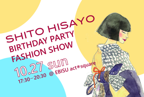 BIRTHDAY PARTY & FASHION SHOW